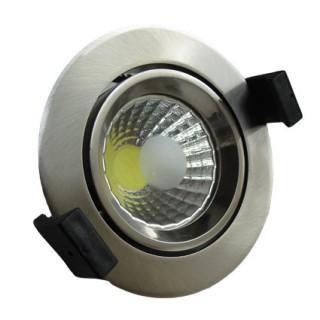 8W Lampa Spot LED COB rotunda, ajustabila, lumina calda/neutra/rece - INOX