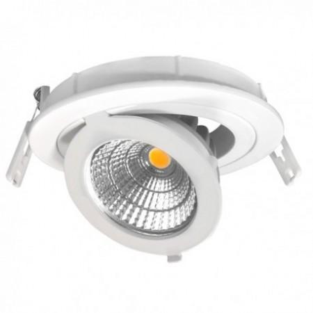12W Lampa Spot LED COB rotunda, ajustabila, lumina calda