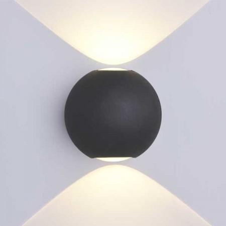 6W Aplica Design Neagra Rotunda De Perete