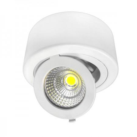 12W Aplica LED COB rotunda, Ajustabila - Ledel