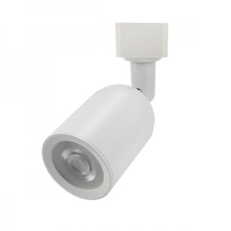 Proiector LED Interior Sina 1 Faza/2 Fire 1XGU10 Alb - Ledel