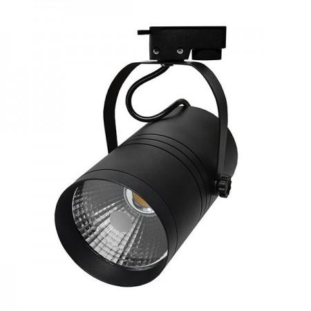 Proiector LED Interior 25W COB Lumina Rece Corp Negru