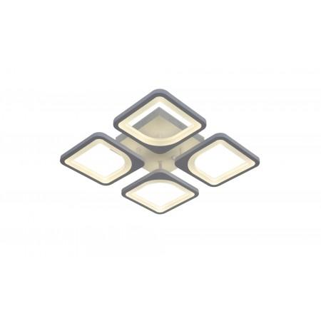 Lustra LED Design Petra 88W CCT Dimabila - Ledel